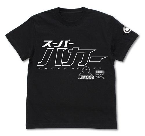 STEINS;GATE 0 スーパーハカー Tシャツ/BLACK-L(再販)[コスパ]《在庫切れ》