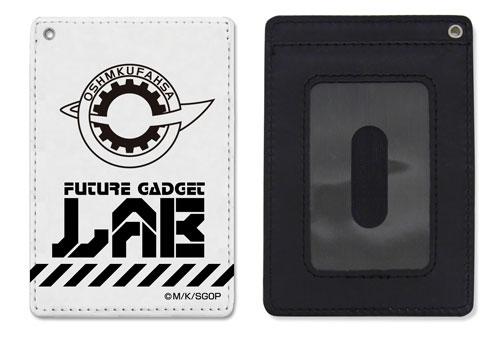 STEINS;GATE 0 未来ガジェット研究所 フルカラーパスケース(再販)[コスパ]《04月予約》