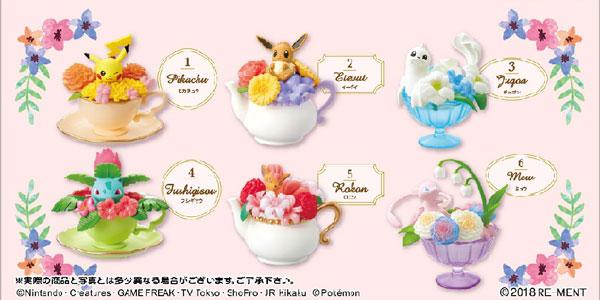 ポケットモンスター Floral Cup Collection 6個入りBOX (食玩)