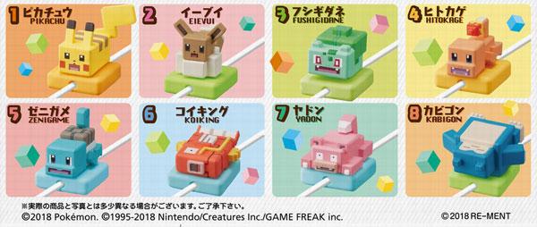 ポケモンクエスト CORD KEEPER!つなげてポクセル 8個入りBOX (食玩)