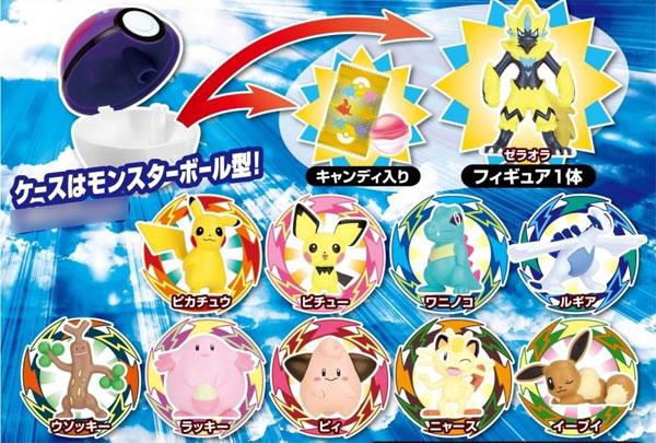 ポケットモンスター ポケモンゲットコレクションズキャンディ みんなの物語 10個入りBOX (食玩)