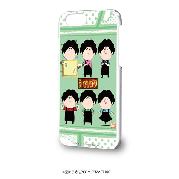 ハードケース(iPhone6/6s/7/8兼用)「焼肉店センゴク」04/へちま[A3]《在庫切れ》
