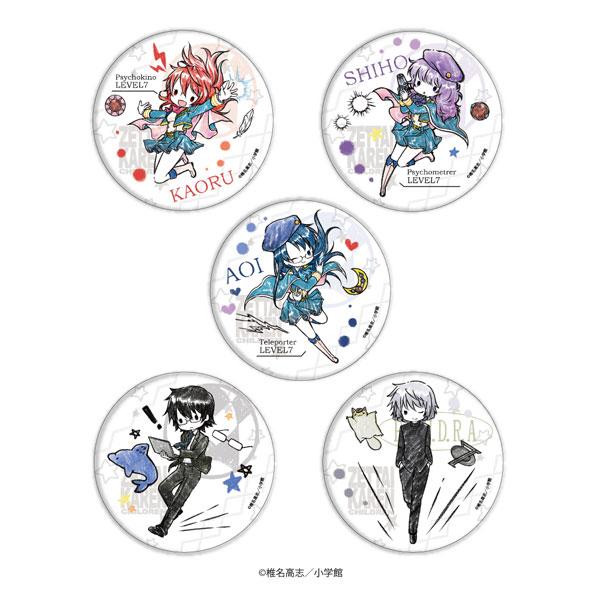 缶バッジ「絶対可憐チルドレン」01/グラフアートデザイン 5個入りBOX[A3]《07月予約》