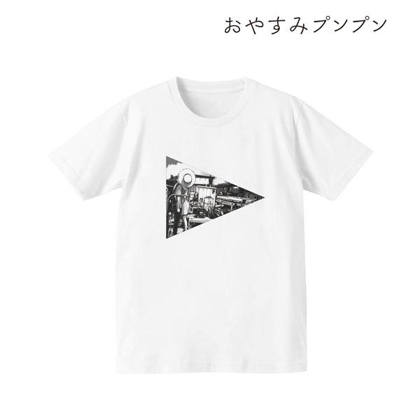 おやすみプンプン Tシャツ/メンズ(サイズ/M)[アルマビアンカ]《09月予約》