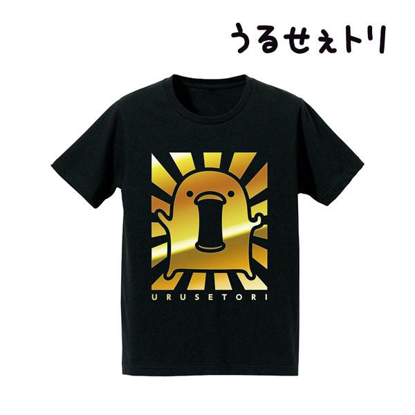 うるせぇトリ 箔プリントTシャツ/メンズ(サイズ/M)[アルマビアンカ]《09月予約》