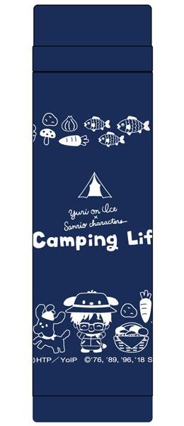 ユーリ!!! on ICE×サンリオキャラクターズ ステンレスボトル キャンプver.[コンテンツシード]《07月予約》