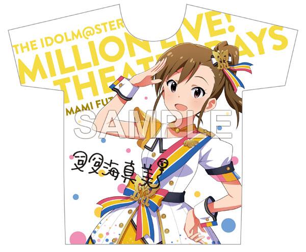 アイドルマスター ミリオンライブ! フルカラーTシャツ 双海真美 ヌーベル・トリコロール ver.[Gift]【送料無料】《在庫切れ》