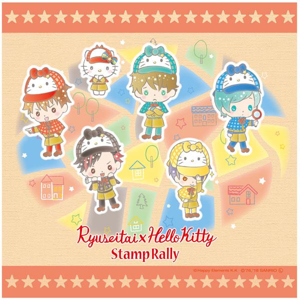 あんさんぶるスターズ!×サンリオキャラクターズ マイクロファイバー 流星隊×HELLO KITTY[コンテンツシード]《在庫切れ》