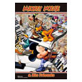 ジグソーパズル プチライト ディズニー コンサート 99ピース (99-437)[やのまん]《発売済・在庫品》