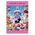 ジグソーパズル プチライト ディズニー ダンスパーティ 99ピース (99-438)[やのまん]《発売済・在庫品》
