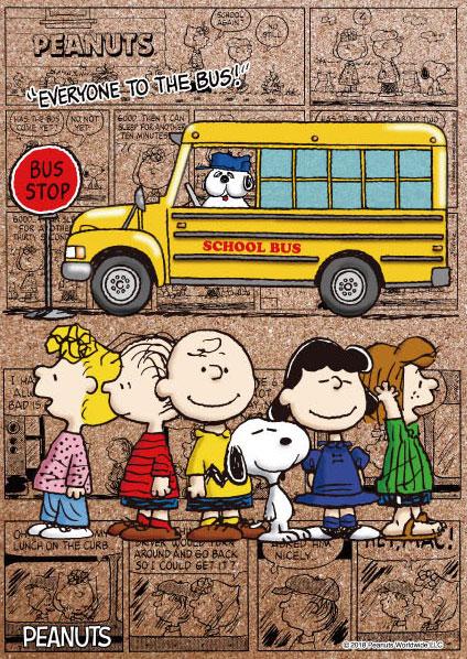コルクジグソーパズル ピーナッツ Everyone to the bus! 88ピース(88-035)[ビバリー]《在庫切れ》