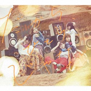 CD Little Glee Monster / 「だから、ひとりじゃない」 初回生産限定盤 DVD付(僕のヒーローアカデミア EDテーマ)[SME]《在庫切れ》