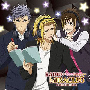 CD DJCD「RADIO MIRACLE6」SIDE:X.I.P. 通常盤 / 日野聡、鳥海浩輔、江口拓也[フロンティアワークス]《在庫切れ》