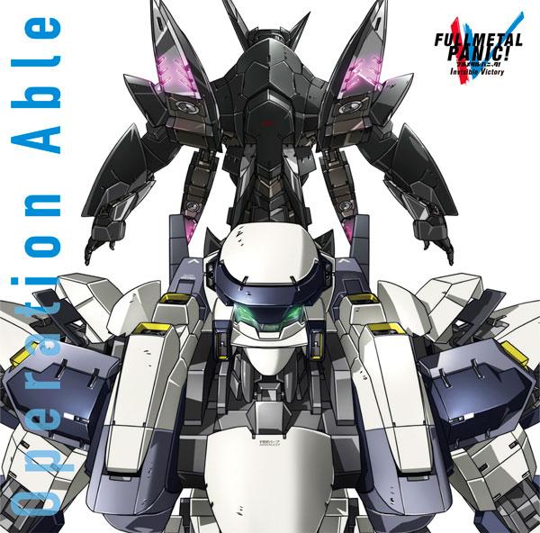 CD 山田タマル / TVアニメ『フルメタル・パニック!Invisible Victory』OP/ED主題歌集「Operation Able」[ランティス]《取り寄せ※暫定》