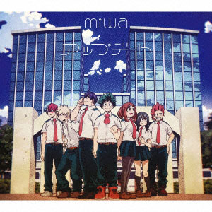 CD miwa / アップデート 期間生産限定アニメ盤 DVD付 (TVアニメ「僕のヒーローアカデミア」EDテーマ)[SME]《在庫切れ》