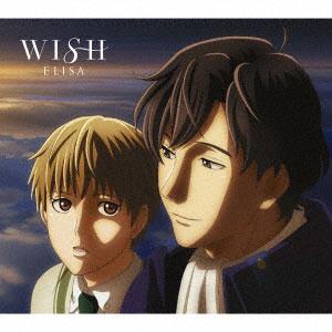 CD ELISA / WISH 期間生産限定盤 DVD付 (TVアニメ「銀河英雄伝説 Die Neue These 邂逅」EDテーマ)[SME]《在庫切れ》
