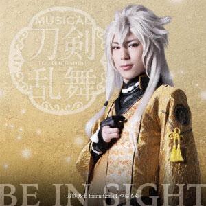 CD 刀剣男士 formation of つはもの / BE IN SIGHT 予約限定盤B DVD付[DAS]《在庫切れ》