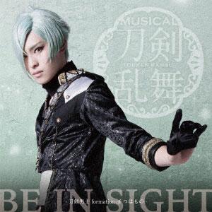 CD 刀剣男士 formation of つはもの / BE IN SIGHT 予約限定盤F DVD付[DAS]《在庫切れ》