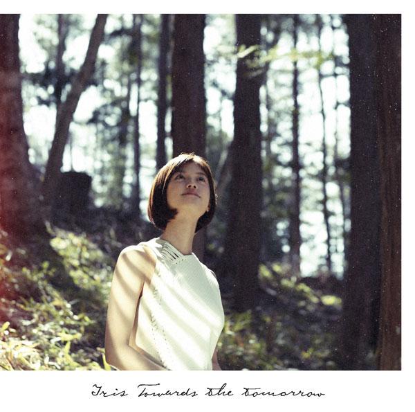 CD Iris / 明日へ 通常盤 (TVアニメ ガンダムビルドダイバーズ ED主題歌)[SME]《在庫切れ》