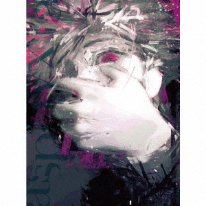 CD Co shu Nie / asphyxia 期間生産限定盤 DVD付 (TVアニメ 東京喰種トーキョーグール:re OP主題歌)[SME]《取り寄せ※暫定》
