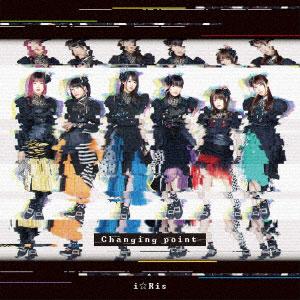 CD i☆Ris / Changing point DVD付 (TVアニメ 魔法少女サイト OP主題歌)[エイベックス]《取り寄せ※暫定》