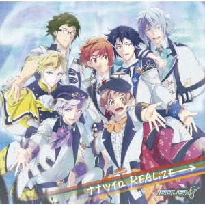 CD IDOLiSH7 / アプリゲーム『アイドリッシュセブン』「ナナツイロ REALiZE」[ランティス]《在庫切れ》