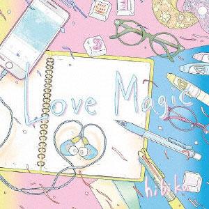 CD hibiku / Love Magic[ビーエムドットスリー]《在庫切れ》