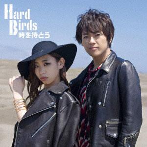 CD HardBirds / 時を待とう DVD付 (TVアニメ「妖怪ウォッチ シャドウサイド」OPテーマ)[エイベックス]《取り寄せ※暫定》