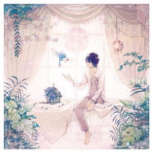 CD 天月-あまつき- / それはきっと恋でした。 通常盤[キングレコード]《06月予約※暫定》