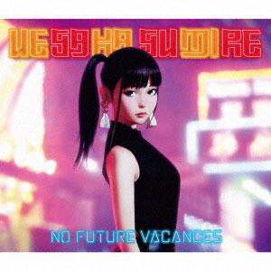 CD 上坂すみれ / ノーフューチャーバカンス 初回限定盤A[キングレコード]《在庫切れ》