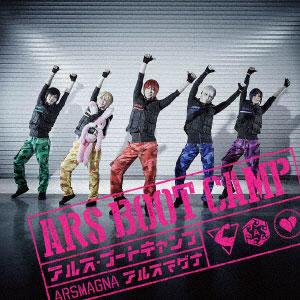 DVD アルスマグナ / アルス・ブートキャンプ 初回限定盤A[ユニバーサルミュージック]《取り寄せ※暫定》