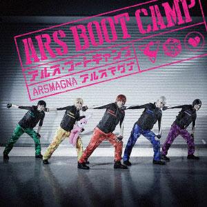 DVD アルスマグナ / アルス・ブートキャンプ 初回限定盤B[ユニバーサルミュージック]《取り寄せ※暫定》