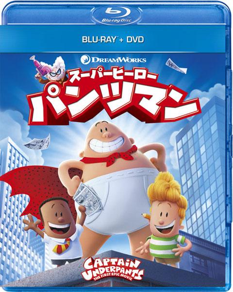 BD スーパーヒーロー・パンツマン ブルーレイ+DVDセット (Blu-ray Disc)[NBC]《取り寄せ※暫定》