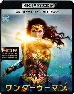 UHD ワンダーウーマン 4K ULTRA HD+ブルーレイ (Blu-ray Disc)[ワーナーエンターテイメント ジャパン]《取り寄せ※暫定》