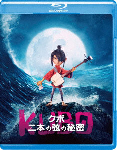 BD KUBO/クボ 二本の弦の秘密 スタンダード・エディション (Blu-ray Disc)[ハピネット・ピクチャーズ]《取り寄せ※暫定》
