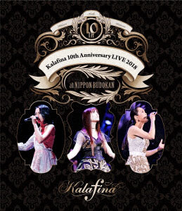 BD Kalafina 10th Anniversary LIVE 2018 at 日本武道館 (Blu-ray Disc)[SME]《取り寄せ※暫定》
