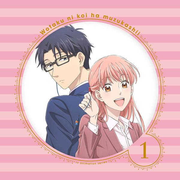 DVD ヲタクに恋は難しい 1 完全生産限定版[SME]《在庫切れ》