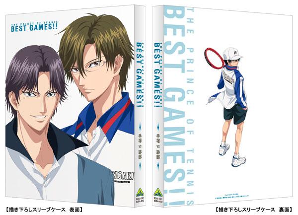 DVD テニスの王子様 BEST GAMES!! 手塚 vs 跡部[バンダイナムコアーツ]《在庫切れ》