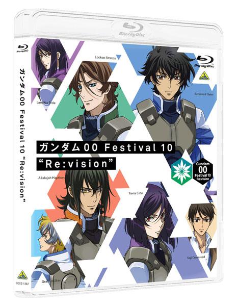 "BD ガンダム00 Festival 10 ""Re:vision"" (Blu-ray Disc)[バンダイナムコアーツ]《在庫切れ》"