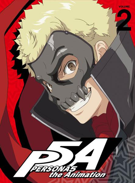DVD ペルソナ5 2 完全生産限定版[アニプレックス]《在庫切れ》