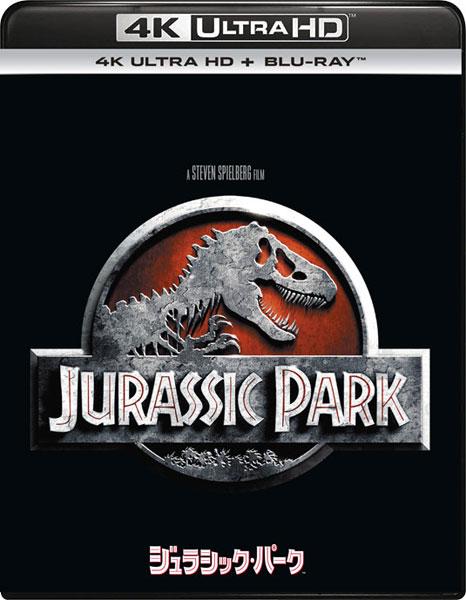 UHD 4K ULTRA HD ジュラシック・パーク 4K ULTRA HD+ブルーレイ (Blu-ray Disc)[NBC]《取り寄せ※暫定》