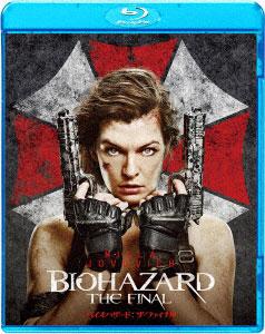 BD バイオハザード:ザ・ファイナル (Blu-ray Disc)[ソニー・ピクチャーズ]《在庫切れ》