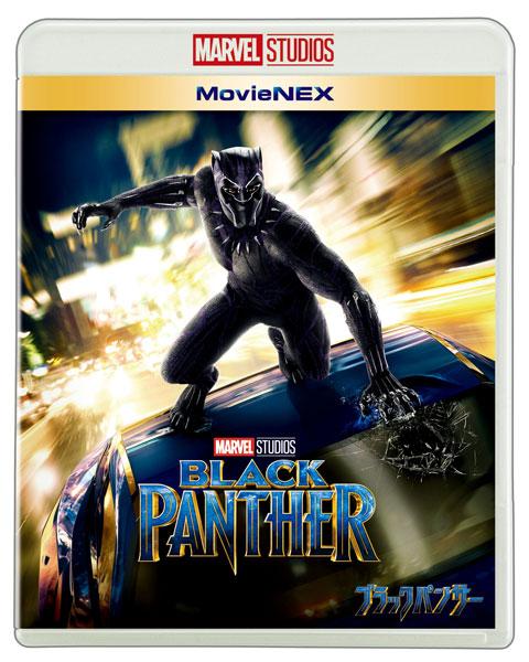 BD+DVD ブラックパンサー MovieNEX (Blu-ray Disc)[ウォルト・ディズニー・スタジオ・ジャパン]《取り寄せ※暫定》