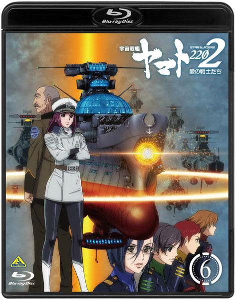 BD 宇宙戦艦ヤマト2202 愛の戦士たち 6 (Blu-ray Disc)[バンダイナムコアーツ]《取り寄せ※暫定》