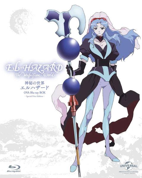 BD 神秘の世界エルハザード OVA Blu-ray BOX〈スペシャルプライス版〉[NBC]《08月予約※暫定》