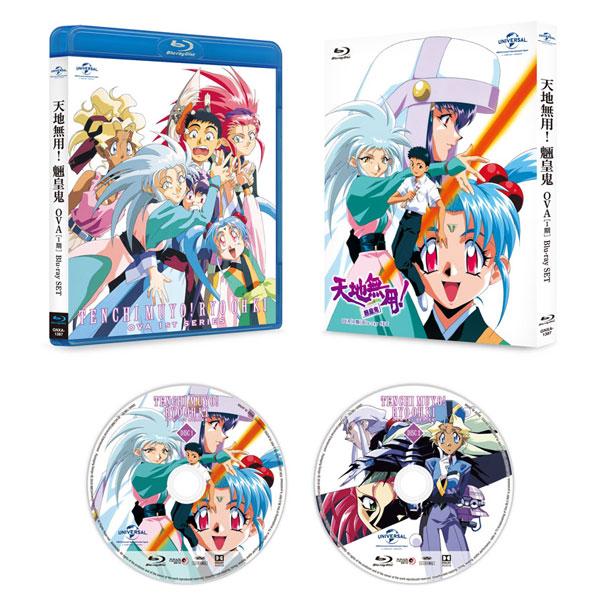 BD 天地無用!魎皇鬼 OVA (第1期)Blu-ray SET[NBC]《09月予約※暫定》
