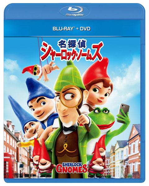 BD+DVD 名探偵シャーロック・ノームズ (Blu-ray Disc)[NBC]《取り寄せ※暫定》