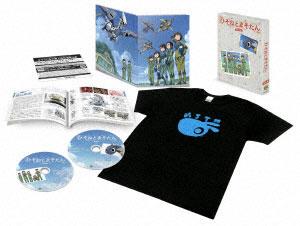 BD ひそねとまそたん Blu-ray BOX 接触篇 特装版