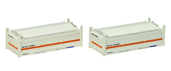 3163 私有 UM12A-105000形コンテナ(クリーム・2個入)[TOMIX]《発売済・在庫品》