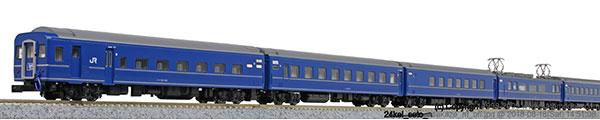 10-1485 24系25形 寝台特急「瀬戸・あさかぜ」6両増結セット[KATO]《発売済・在庫品》